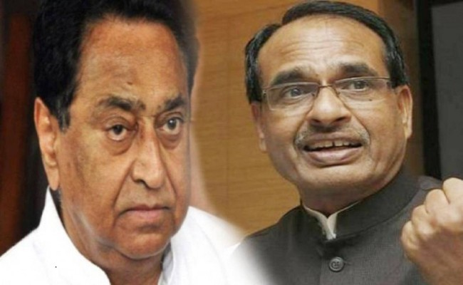 shivraj-singh-chauhaan-and-kamalnath