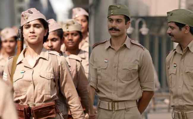 still image from the movie Gumnami