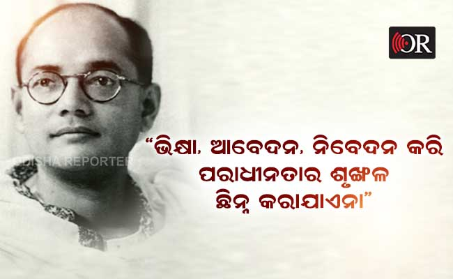 image of Subhas Ch. Bose with Quotation in odia