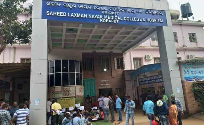 Koraput medical college