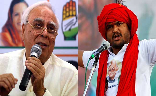 hardik-patel-vs-sibal