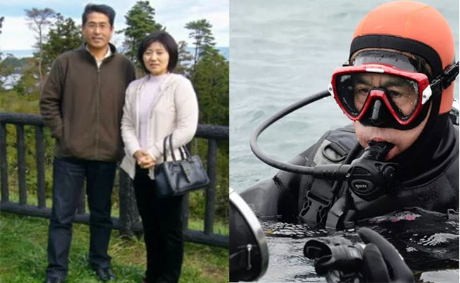 japanese man search his wife into the sea