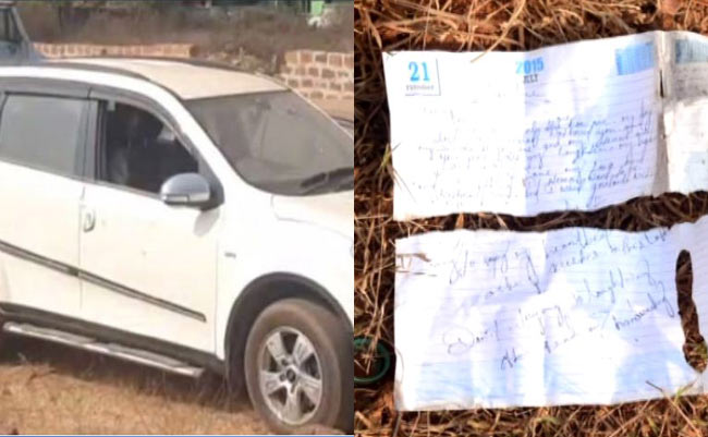 love-note receive-from-seized-suv-
