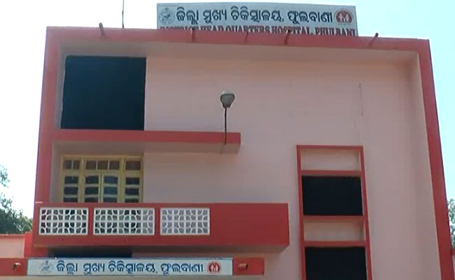 District Headquarters Hospital Kandhamal