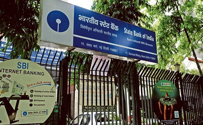 Image Of an SBI Branch