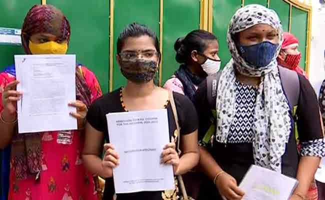 protest for exam