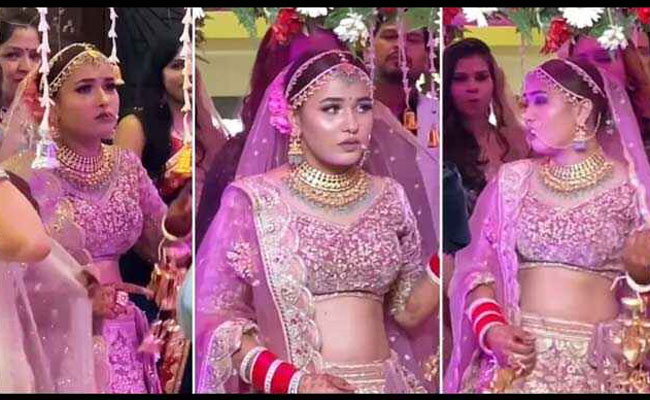 Bride Get Angry